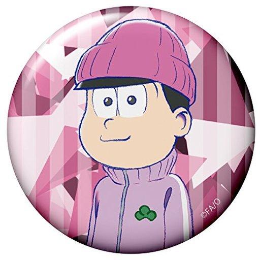 【中古】バッジ・ピンズ(キャラクター) トド松(アップ) 「おそ松さん トレーディング缶バッジ ジャージver.」