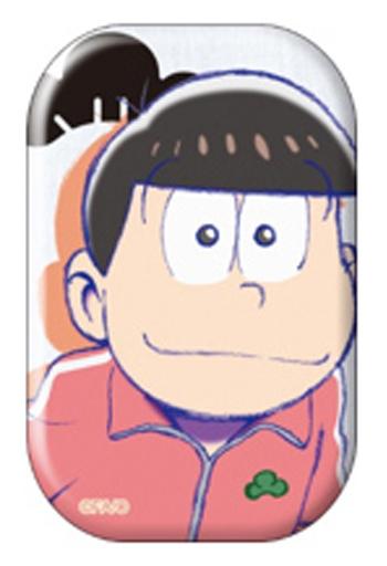 【中古】バッジ・ピンズ(キャラクター) おそ松(ジャージ) 「おそ松さん キャラバッジコレクション」
