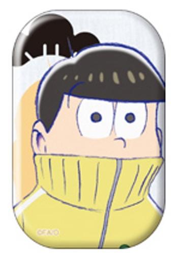 【中古】バッジ・ピンズ(キャラクター) 十四松(ジャージ) 「おそ松さん キャラバッジコレクション」