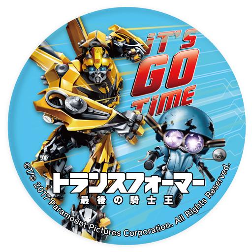 【中古】バッジ・ピンズ(キャラクター) it's go time 缶バッジ 「トランスフォーマー 最後の騎士王」