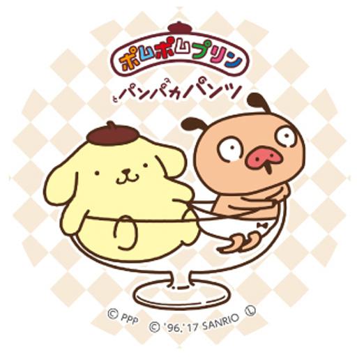 【中古】バッジ・ピンズ(キャラクター) パフェ 「パンパカパンツ×ポムポムプリン 缶バッジ」