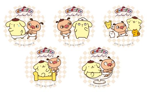 【中古】バッジ・ピンズ(キャラクター) 全5種セット 「パンパカパンツ×ポムポムプリン 缶バッジ」