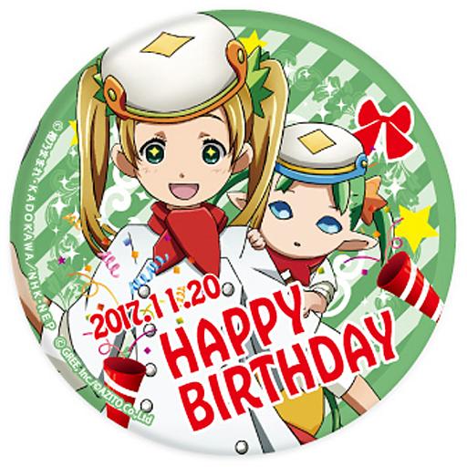 ミカカゲ 「ログ・ホライズン 缶バッジ 11月12月BIRTHDAY」