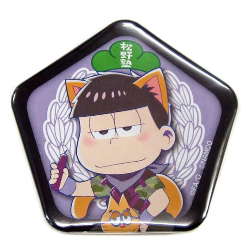 一松 「おそ松さん×アニON STATION 松野塾 缶バッジコレクション」
