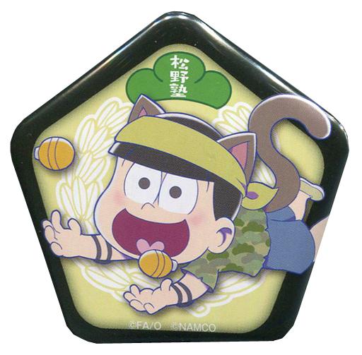 十四松 「おそ松さん×アニON STATION 松野塾 缶バッジコレクション」