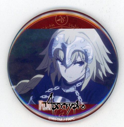 【中古】バッジ・ピンズ(キャラクター) ルーラー 「Fate/Apocrypha×カラオケの鉄人 オリジナル缶バッジ」