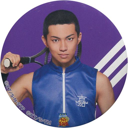 園村将司(不知火知弥) オリジナル缶バッジ 「ミュージカル『テニスの王子様』3rdシーズン青学vs比嘉」