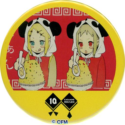 【中古】バッジ・ピンズ(キャラクター) いーあるふぁんくらぶ 「鏡音リン・鏡音レン 10th Anniversary×nicocafe 動画シーン缶バッジ」