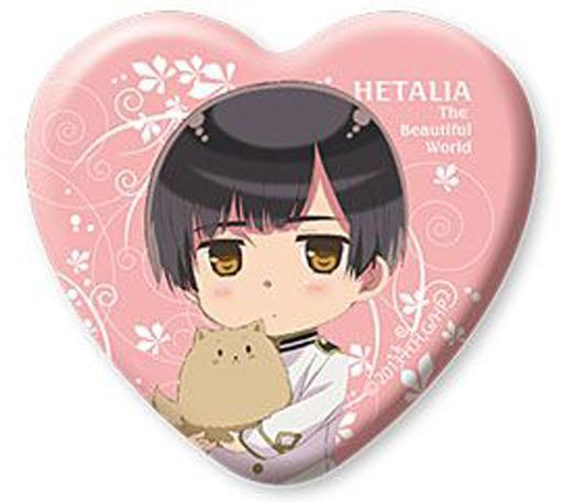 【中古】バッジ・ピンズ(キャラクター) 日本 「ヘタリア The Beautiful World トレーディングハート缶バッジ」