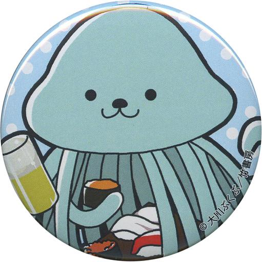 【中古】バッジ・ピンズ(キャラクター) エイリアン 「ポプテピピック×PRINCESS CAFE 第2弾 缶バッジ」