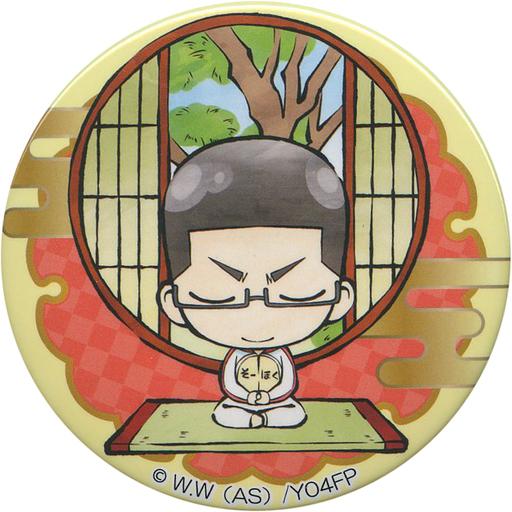 金城真護 「弱虫ペダル GLORY LINE 京都ステージ in 京都タワー トレーディング缶バッジ」