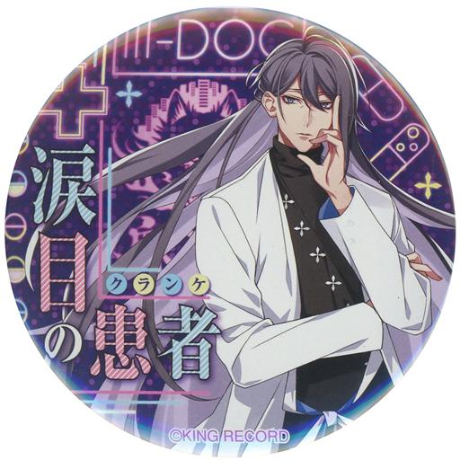 神宮寺寂雷(ill-DOC) 「ヒプノシスマイク -Division Rap Battle- キラーワード缶バッジ」
