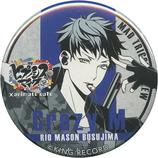 毒島メイソン理鶯 「ヒプノシスマイク -Division Rap Battle-×animatecafe トレーディング缶バッジ」