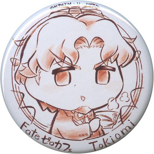 遠坂時臣 「Fate/ゼロカフェ ~Fate/Zero Cafeに集う英霊達~ 出張カフェ描き下ろしイラスト缶バッジ」 マチ★アソビvol.20限定