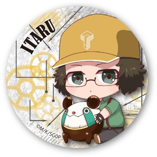 橋田至 ぎゅぎゅっと缶バッチ 「STEINS;GATE 0」