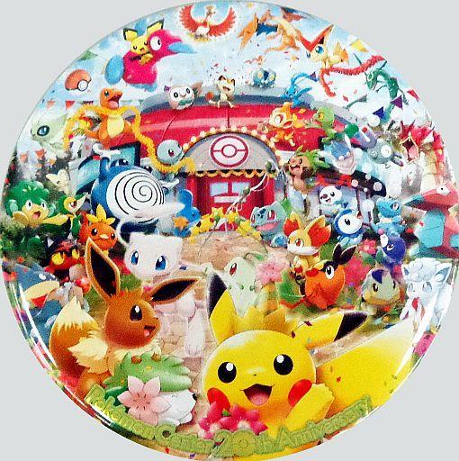 【中古】バッジ・ピンズ(キャラクター) ポケモンセンター20周年記念 缶バッジ 「ポケットモンスター」 ポケモンセンター限定