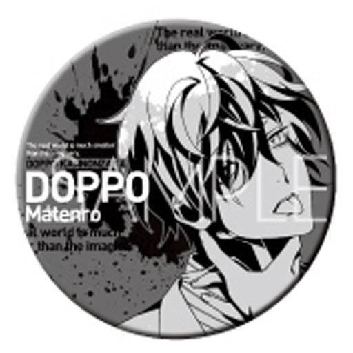 観音坂独歩 「ヒプノシスマイク -Division Rap Battle- 100mm缶バッジコレクション」