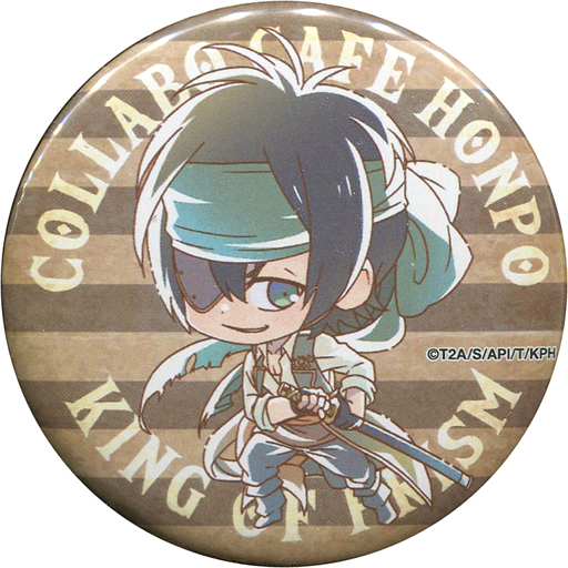 香賀美タイガ 「KING OF PRISM -PRIDE the HERO-×COLLABO CAFE HONPO ミニキャラ缶バッジ」