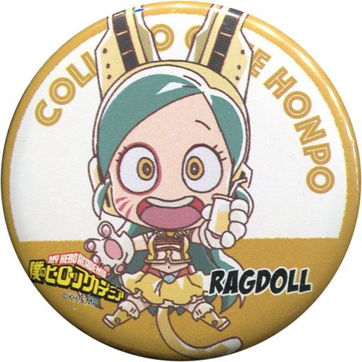 ラグドール 「CharaDri!! 僕のヒーローアカデミア×COLLABO CAFE HONPO プロヒーロー 缶バッジ」