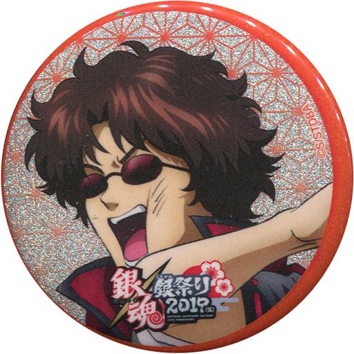 坂本辰馬 「銀魂 銀祭り2019(仮) 缶バッジコレクション」
