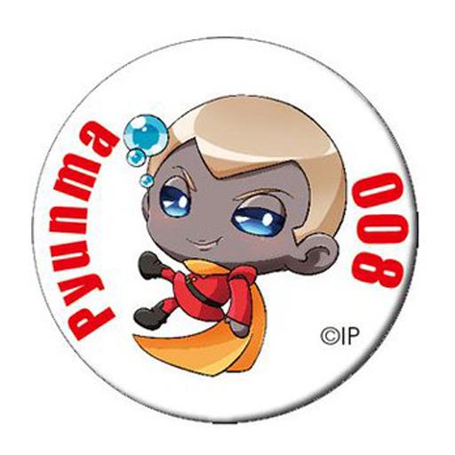 ピュンマ(008) メタルボーイグッズ 缶バッジ 「サイボーグ009」