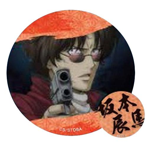坂本辰馬 「銀魂 チェンジング缶バッジ」