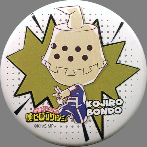 凡戸固次郎 「僕のヒーローアカデミア×COLLABO CAFE HONPO 缶バッジB」