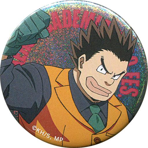 砂藤力道 「僕のヒーローアカデミア HERO FES. トレーディング缶バッジA」