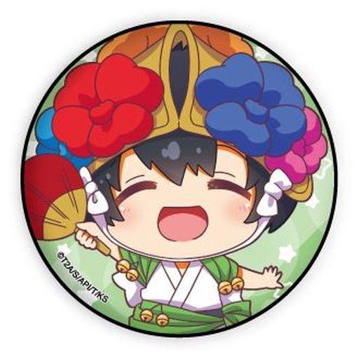 香賀美タイガ 「KING OF PRISM -Shiny Seven Stars- ブラインド 缶バッジ ミニキャラ 幼少ver. 07」