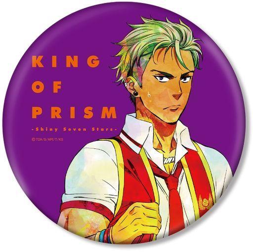 大和アレクサンダー(復刻ver.) BIG缶バッジ 「KING OF PRISM -Shiny Seven Stars-」