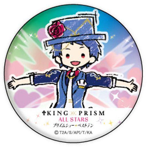 一条シン(両手横) 「缶バッジ KING OF PRISM ALL STARS -プリズムショー☆ベストテン- 02.場面写ver. グラフアートデザイン」