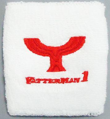 【中古】アクセサリー(非金属)(キャラクター) ヤッターマン1号 リストバンド 「実写映画ヤッターマン」
