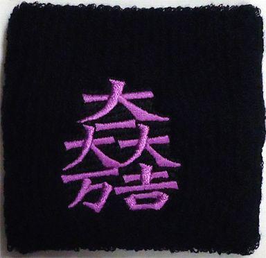 【中古】アクセサリー(非金属)(キャラクター) B.石田三成 リストバンド 「戦国BASARA」