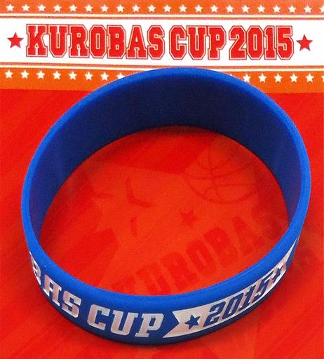 イベントラバーバンド(青) 「黒子のバスケ KUROBAS CUP 2015」