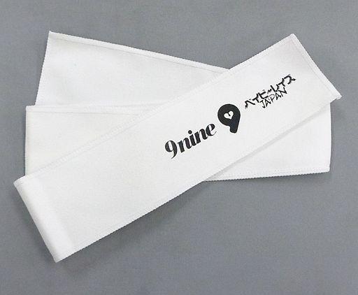 【中古】アクセサリー(非金属)(女性) 9nine スグヒエ スカーフ