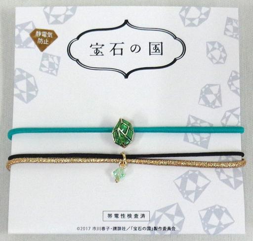 フォスフォフィライト 静電気防止ブレスレット 「宝石の国×アニ中 ANIMATION ADDICT STORE」