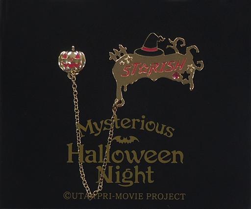 来栖翔 ブローチ 「うたの☆プリンスさまっ♪ マジLOVEキングダム Mysterious Halloween Night」