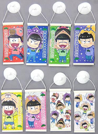 【中古】タペストリー 全8種セット 「おそ松さん ミニタペストコレクション?着ぐるみ編?」