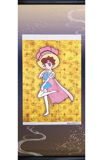 【中古】タペストリー サファイア(立ち姿) 琳派コラボミニ掛軸 「リボンの騎士」