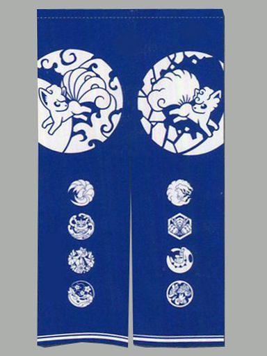 【中古】タペストリー 百ポケ夜行のポケ紋 のれん 「ポケットモンスター」 ポケモンセンター限定