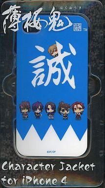 【中古】モバイル雑貨(キャラクター) 新選組旗 iPhone4専用 キャラクタージャケット