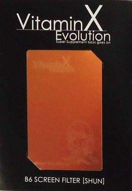 七瀬瞬 スクリーンカット 「VitaminX Evolution」