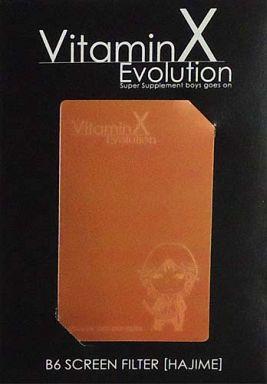 真壁翼 スクリーンカット 「VitaminX Evolution」