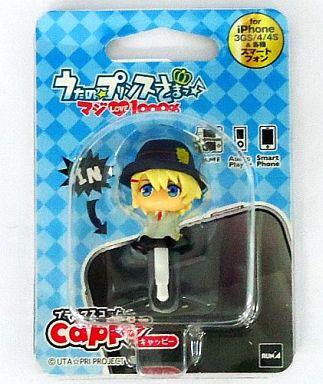 【中古】モバイル雑貨(キャラクター) 来栖翔 プラグマスコット キャッピー 「うたの☆プリンスさまっ♪マジLOVE1000%」