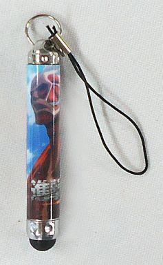 【中古】モバイル雑貨(キャラクター) 超大型巨人 「進撃の巨人 タッチペン」