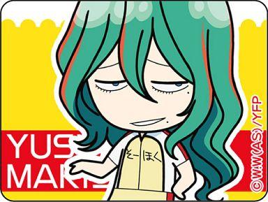 "Yusuke Makishima Pitatto Mobile Cleaner ""Wimpy pedal"""