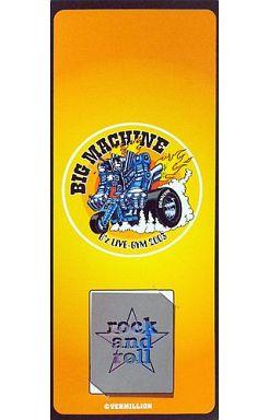 【中古】モバイル雑貨(男性) B'z 覗き見防止シール 「B'z LIVE-GYM 2003 BIG MACHINE」