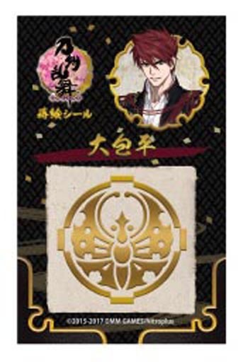 "Ooheihei Makie Sticker ""Touken Ranbu -ONLINE-"""