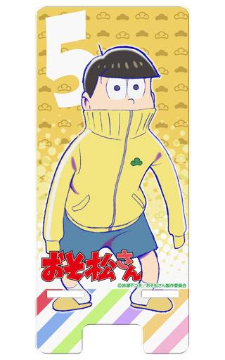 【予約】モバイル雑貨(キャラクター) 十四松(ジャージ) マルチクリアスタンド キャラモード 「おそ松さん」