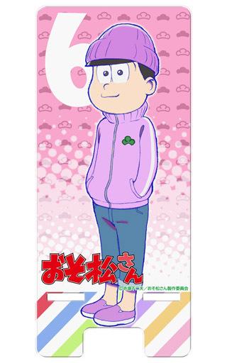 【予約】モバイル雑貨(キャラクター) トド松(ジャージ) マルチクリアスタンド キャラモード 「おそ松さん」